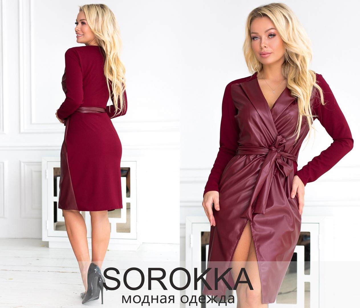 Платье № 513-S