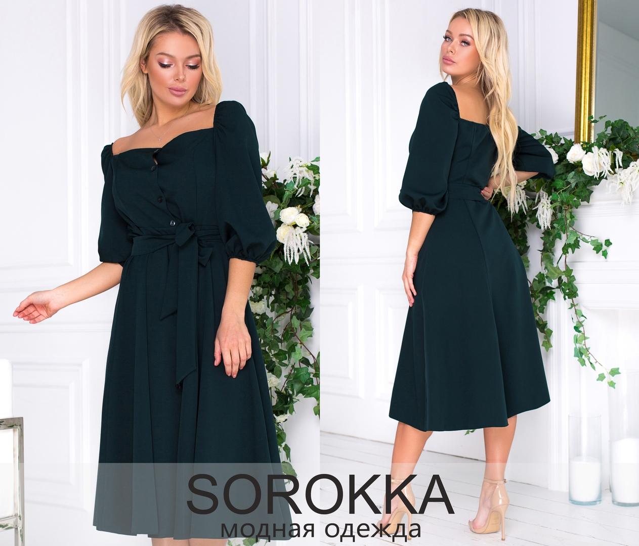 Платье № 512-S
