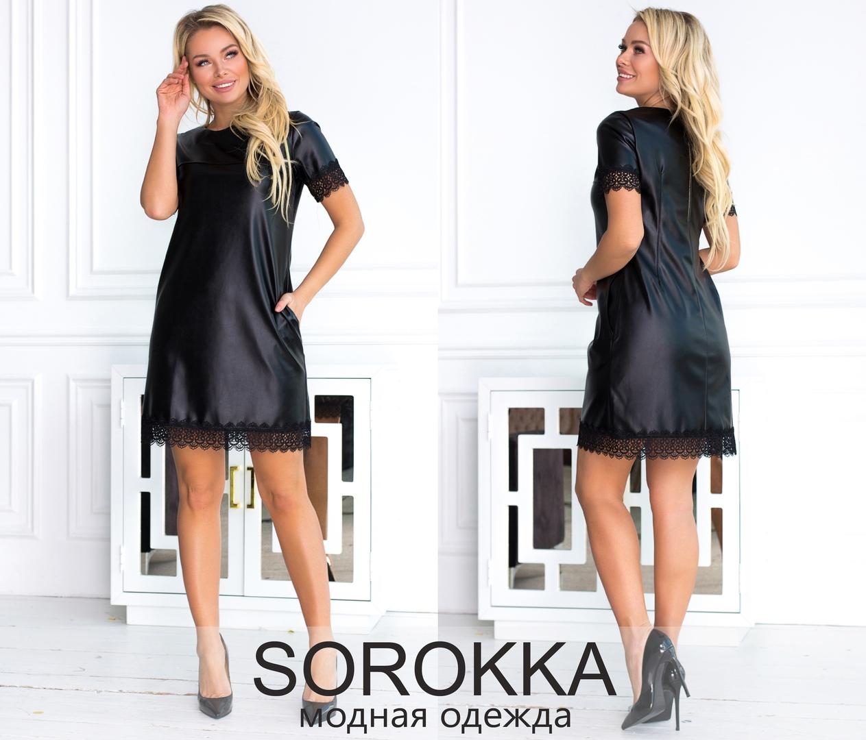 Платье № 8011-S