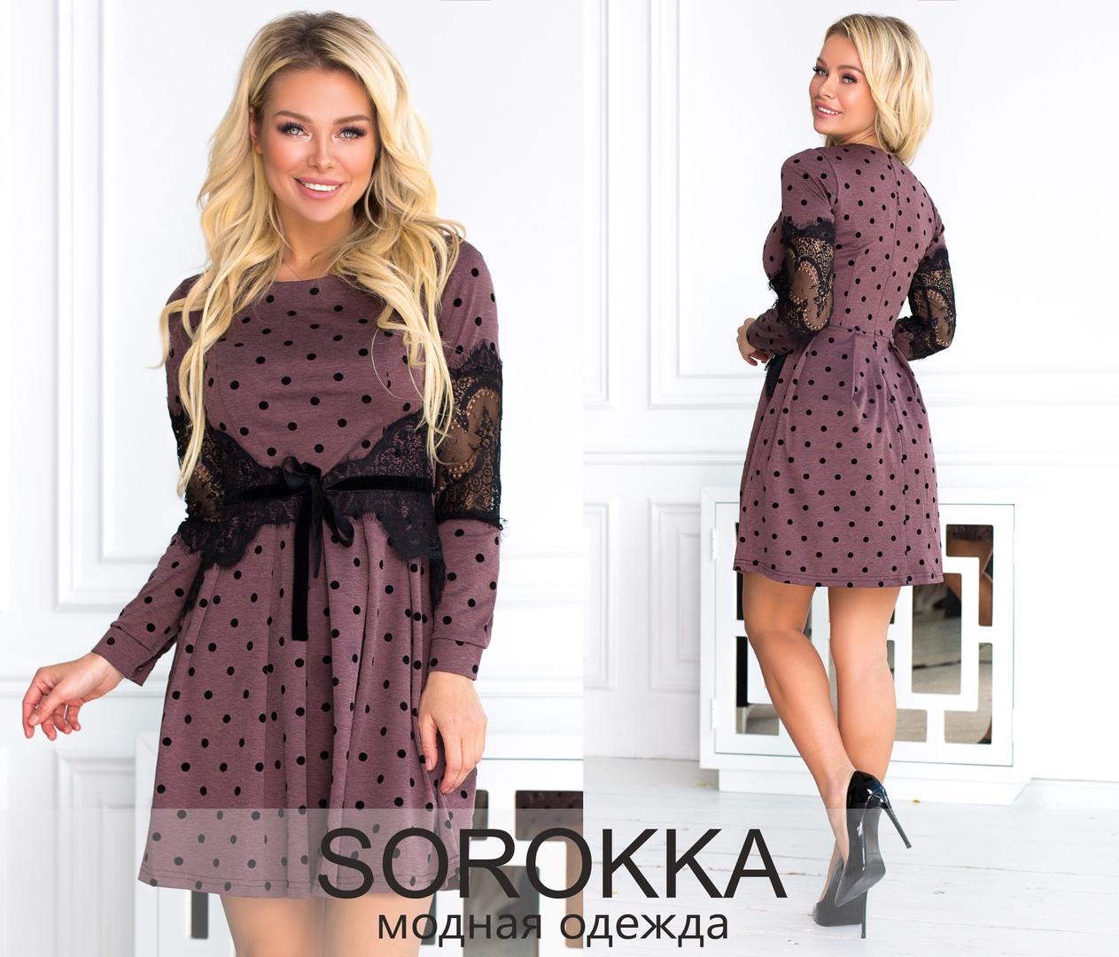 Платье № 7991-S