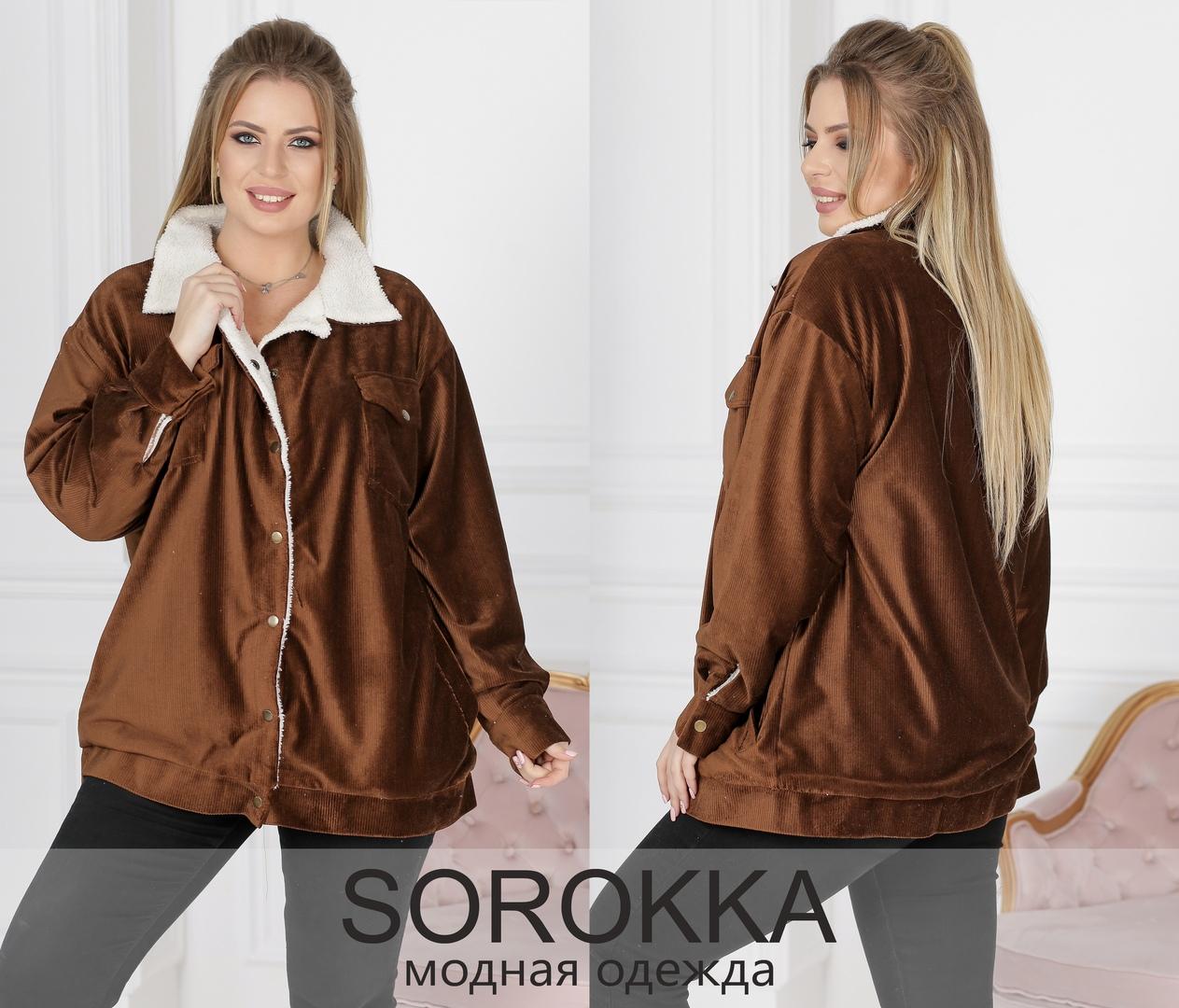 Куртка №2753-S