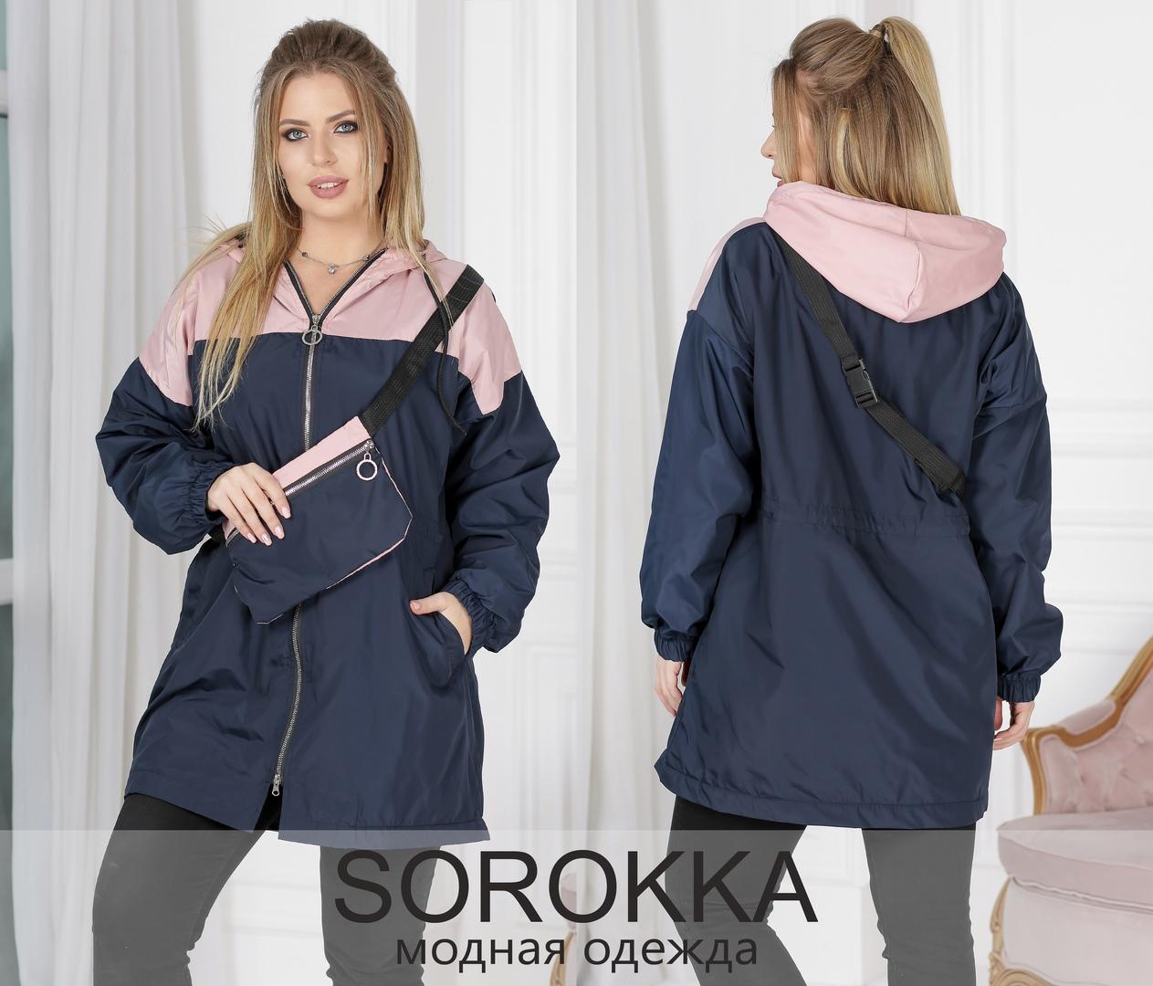Куртка + клатч № 2253-S