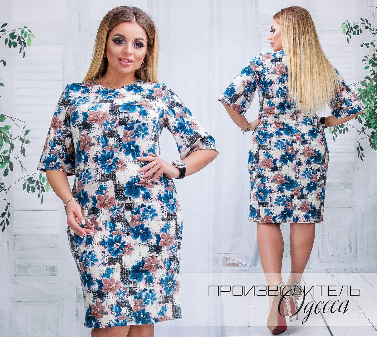 afa7d7cef898 ТМ ОДЕССА (42-60)   Платье Модель № 5932-1   Moda- sheek -женская ...