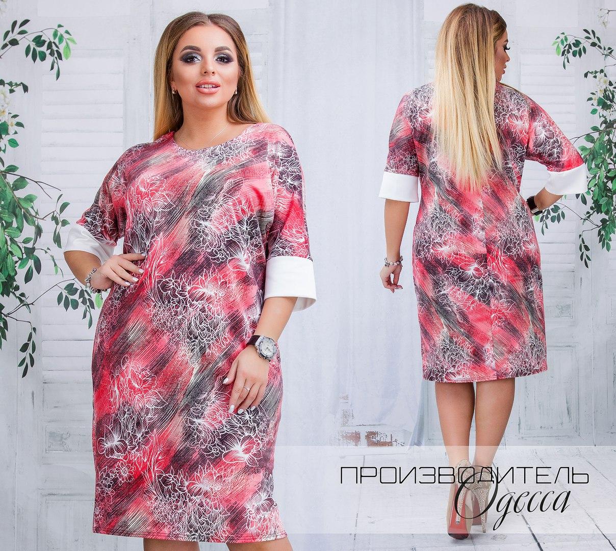 c3affdc32e1d ТМ ОДЕССА (42-60)   Платье Модель № 5931-1   Moda- sheek -женская ...