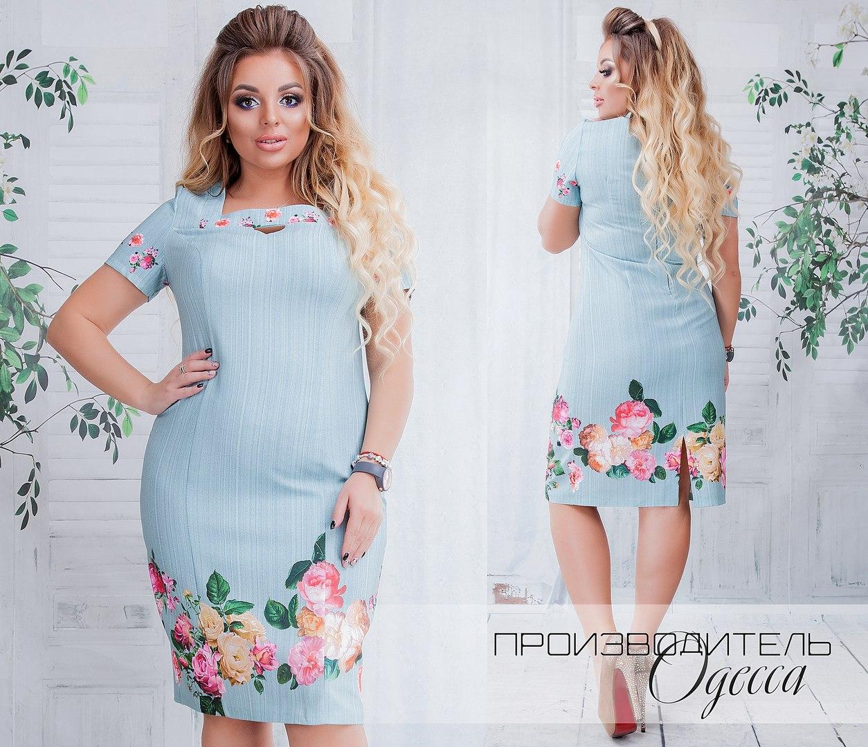 5eb53bbddc10 ТМ ОДЕССА (42-60)   платье Модель 308   Moda- sheek -женская одежда ...