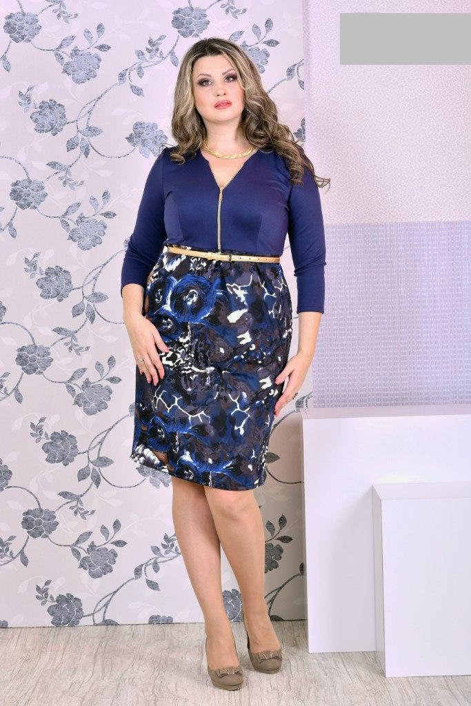 Императрица одежда женская больших размеров