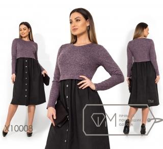 177a402a1af8 ПЛАТЬЯ, САРАФАНЫ 48+   Moda- sheek -женская одежда от производителя ...