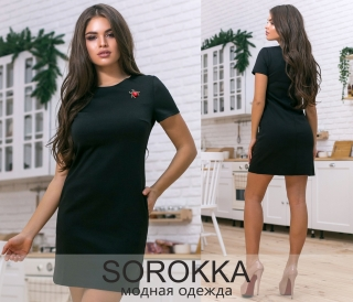 6a4b1cbac5b0 SOROKKA- МОДНАЯ ОДЕЖДА   Moda- sheek -женская одежда от ...