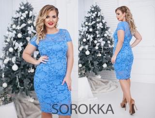 Модель платье №2034-4.