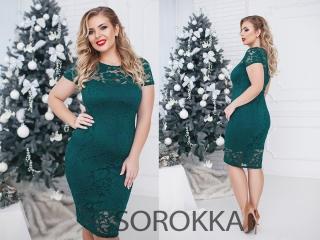 Модель платье №2034-7.