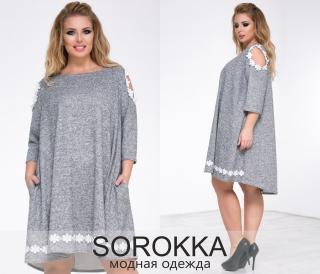 Платье-туника МОД 0132-1.