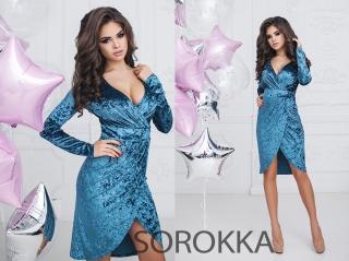 Вечернее Платье мод №2081-2.