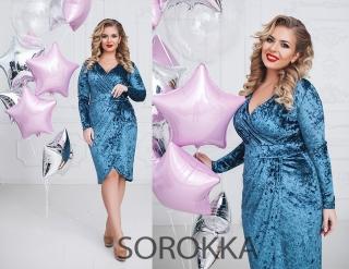 Вечернее Платье мод №2082.