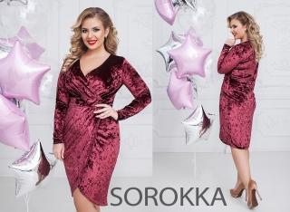 Вечернее Платье мод №2082-1.
