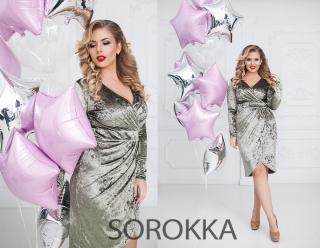 Вечернее Платье мод №2082-2.